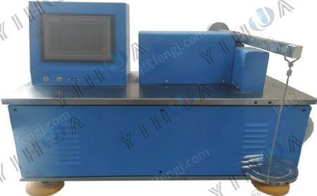 供应MRH-1型摩擦磨损试验机