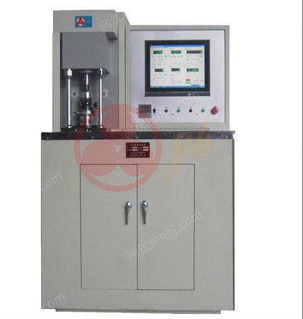 供应MRS-10A微机控制四球摩擦磨损试验机