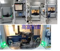 [有附件]协商交易 - Seagate希捷泰国 - 9台多功能5轴激光加工机床TruLaser Cell 3000,含TruDisk 3002 (6C)激光器【泰国】网络拍卖