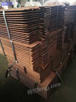 江苏长期回收电解铜电议或面议