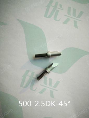 500-2.5DK-45°马达转子焊锡机烙铁头