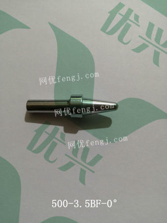 500-3.5BF-0°马达压敏焊锡机烙铁头