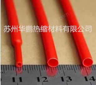 供应硅胶热缩套管