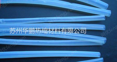 供应FEP收缩管、F46热缩管、PVDF收缩管
