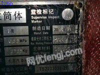 出售二手染缸,500公斤杭州加长智能染缸多台出售,活机在位!