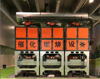 废气处理设备催化燃烧