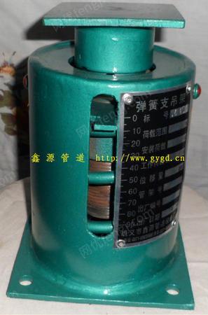鑫源厂家出售优质-变力弹簧支吊架-电厂