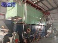 十噸燃煤蒸汽鍋爐