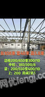 河南新乡出售1栋长108米 宽40米 高5.8米厂房