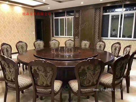 新中式电动餐桌 电动转盘餐桌  电动大圆桌 定制生产