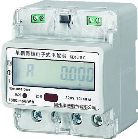 扬州康德KD100DLC单相多功能导轨式电表