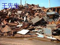 淮安不锈钢回收