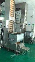 称重式包装机給袋式包装机翻领式包装机液体粉末包装机超声波包装机