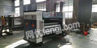 河北沧州出售水墨印刷机械包装设备纸箱机械 8888元
