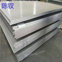 福建福州求购100吨废不锈钢板材电议或面议