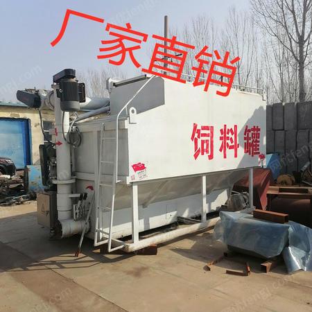 宁津永乐饲料运输罐9吨16吨20吨25吨定做