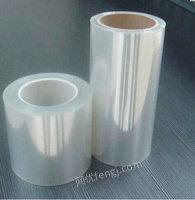 高价回收铁氟龙,F46塑料王PTFE废料回收报价