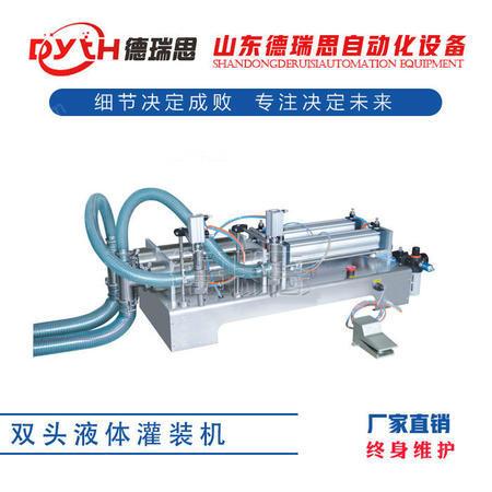 山东小型液体灌装机 双氧水碘伏紫药水灌装机