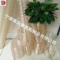 供应物料排吸透明钢丝软管工业排吸木屑排吸钢丝波纹管PU钢丝软管
