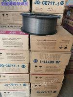 焊絲回收-全國回收焊絲(庫存焊條焊絲回收)