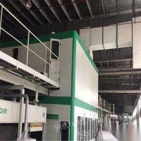 浙江台州低价转让全新未用12年意大利产、瓦楞纸板生产线