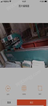 门窗生产设备价格