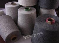 纯涤纶涡流纺纱的工艺流程