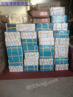 回收焊条回收焊丝回收报废焊材(全国上门回收)