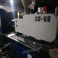 广东东莞海星218注塑机 ,低价处理 62000元