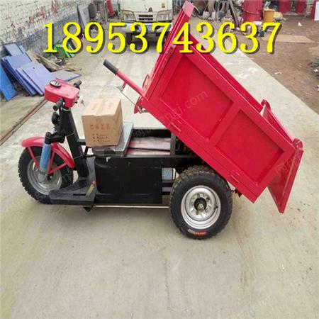 供应广州工地用8马力电动三轮车 混凝土拉浆拉石子三轮车