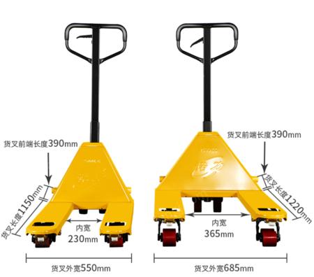 供应潍坊西林叉车手动液压车/BF3吨550x1150聚氨酯轮地牛托盘搬运车现货