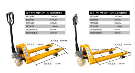 供应手动液压车/仓库托盘搬运叉车/地牛油泵油缸维修更换