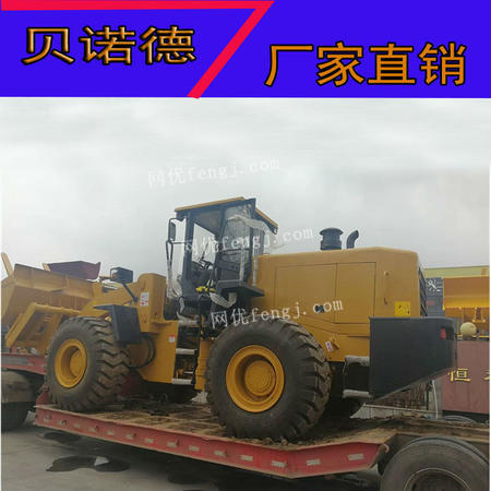 供应50装载机铲车