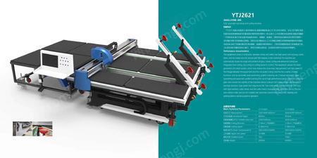 供应全自动玻璃切割机,上片切割一体机