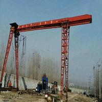 出售二手行车5吨10吨跨度16米20.5米36米龙门吊起重机