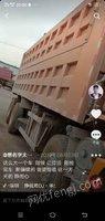 自卸车/翻斗车出售