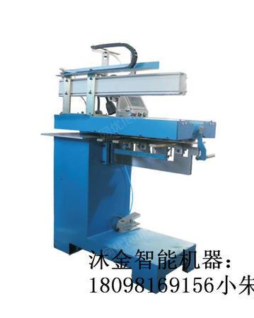 供应贵州水槽生产设备直缝焊接机配电箱直缝焊接机