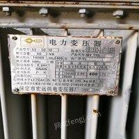 内蒙古呼伦贝尔出售二手变压器一台