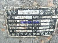 出售二手徐州诚信2PGS1500对辊机