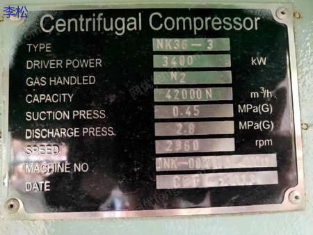 二手空压机价格