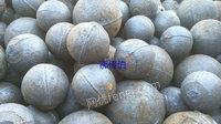 河北唐山出售多吨钢球面议或电议