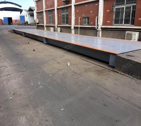 辽宁鞍山出售1_300吨地磅 欢迎来电