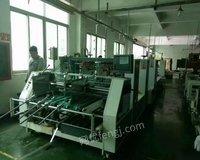 广东广州求购二手纸箱机械:纸箱印刷机、开槽机、分纸机、打角机、啤机、切纸机等