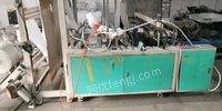 浙江杭州低价出售1.1米飞刀制袋机需要赶紧联系
