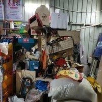 广东佛山成套组合中型碾米机出售 8000元