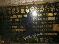 廣東深圳出售2噸鏈條鍋爐
