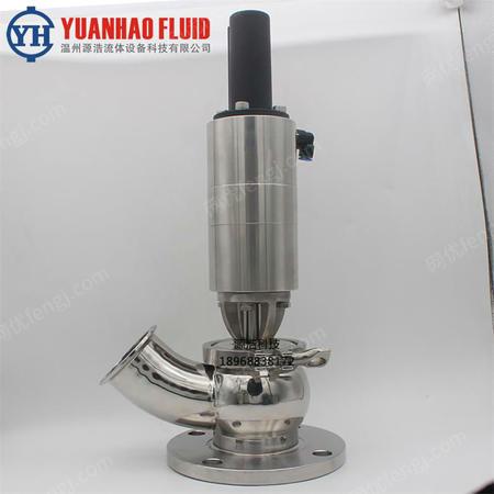 供应不锈钢罐底装置放料阀 卫生级上展罐底放料阀