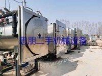 销售二手东富龙冻干机 10平方  20平方  30平方可现场试机 安装调试