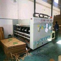 上海金山区纸箱机械设备印刷机打钉机粘箱机出售