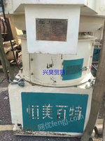 连云港低价出售二手650饲料制粒机